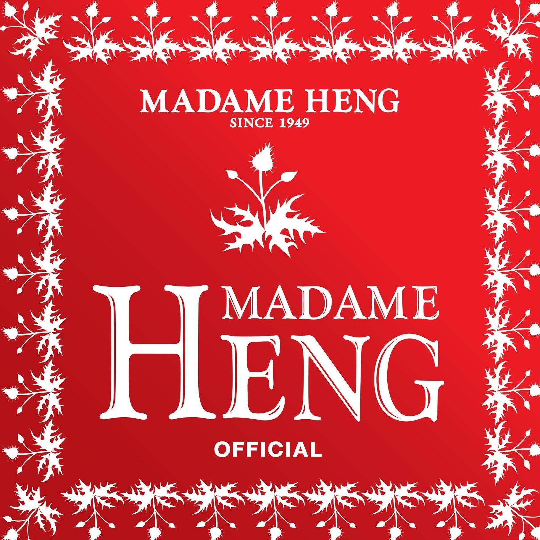 มาดาม เฮง - MADAM HENG